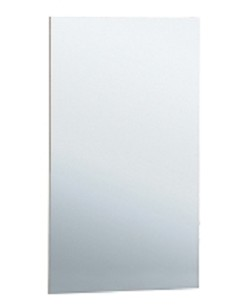 Kaemark Rectangle Mirror